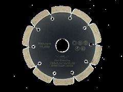 Диск VSN сегментный Laser GP по граниту