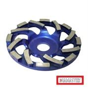 АШК DIAMASTER COBRA Standard Ø 125мм бумеранг по бетону